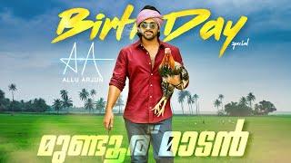 Allu Arjun Birthday Special Video   Pranav Sri Prasad   RCM   An Eccentric Imagination
