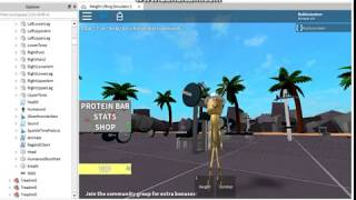 ROBLOX - COME PER OTTENERE WEIGHT lifting SIMULATOR UNCOPYLOCKED