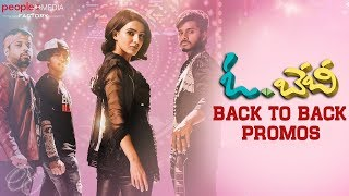 Oh Baby Movie Back to Back Promos Samantha Naga Shaurya Rajendra Prasad Nandini Reddy