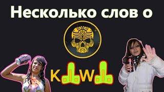 warface :Мое мнение о компендиуме K.I.W.I.