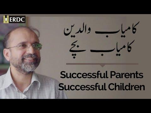 Successful Parents Successful Children - Salman Asif Siddiqui