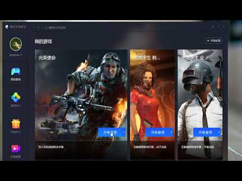 How To Setting Tencent Mobile Assistant For Pubg Mobile Directx Plus Glorious Mission Opengl