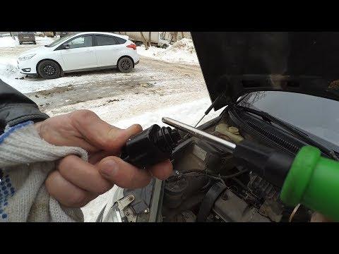 Замена регулятора(датчика) холостого хода ВАЗ 2111