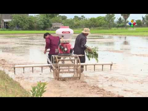 Agri-Smart on PNN Cambodia 20AUG16 pt 1