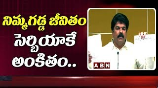 TDP Bonda Uma Speaks to Media on Nimmagadda Prasad Issue | AP Latest News