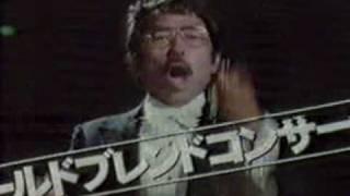 指揮者「石丸寛」 少女は仙道敦子さんだったと思います(TV番組で紹介さ...