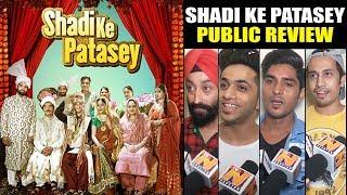 Shaadi Ke Patasey Movie Public Review Arjun Manhas Tariq Imtyaz Asrani