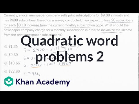 Quadratic And Exponential Word Problems — Harder Example | Math | New SAT | Khan Academy