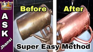 எப்படி ஒரு நிமிடத்தில் செம்பு பாத்திரங்களை பளபளப்பாக்குவது ? How to Clean Copper Vessels in 1 Minute