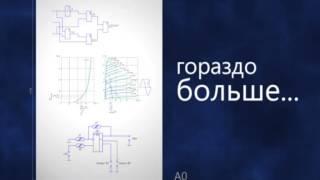 видео сканирование чертежей