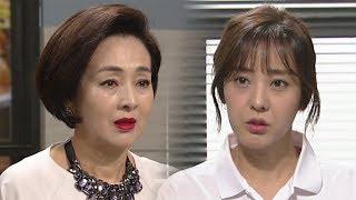 이보희, 친 딸 박은혜에 애절한 눈빛으로 '미안하다' 사죄 @달콤한 원수 76회 20170925