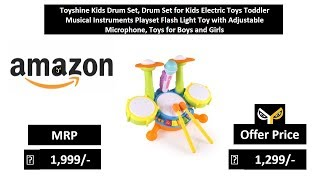 Toyshine Kids Drum Set, Drum Set for Kids Electric Toys Toddler Musical Instruments
