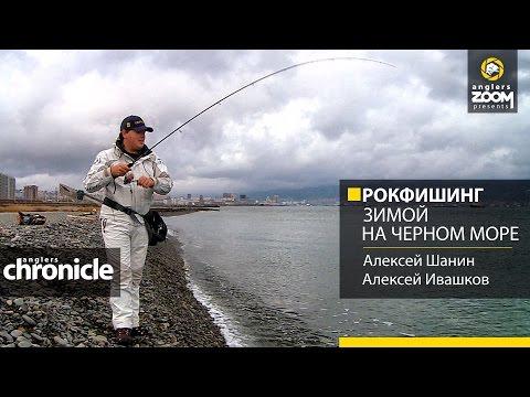 зимняя рыбалка видео - 2016-01-21 14:12:00