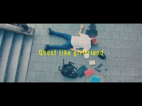 Ghost like girlfriend - 煙と唾