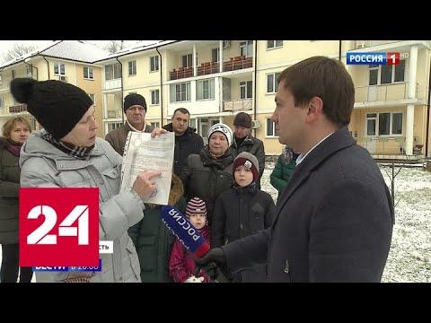 Единый реестр самостроев поможет тем, кто стали нелегалами поневоле - Россия 24