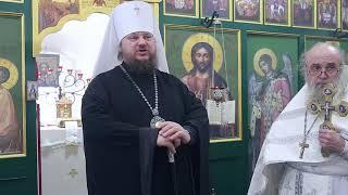 Слово митрополита Ферапонта после чина Великого освящения придела Благовещенского храма г. Нерехты