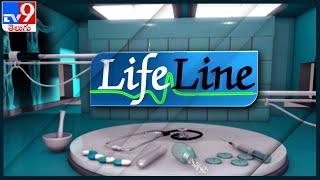 Dental, Hair \u0026 Skin : Latest Treatment || Life Line - TV9