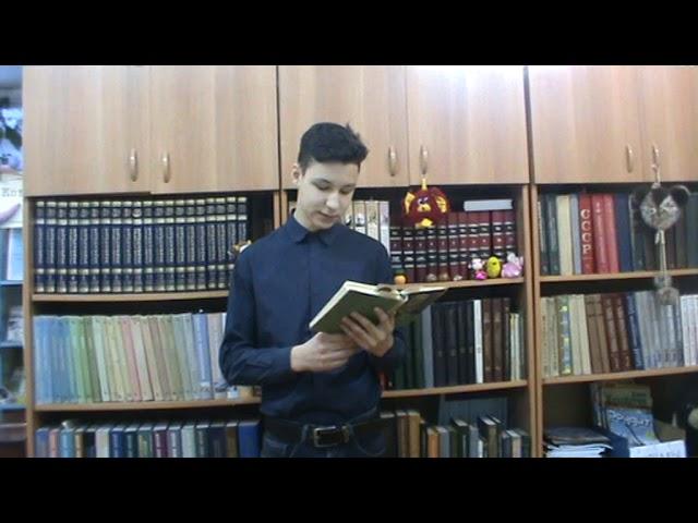 Изображение предпросмотра прочтения – АртёмСтебаков читает произведение «Обломов» И.А.Гончарова