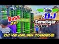 DJ - SEMEBYAR Full Bass TERBARU 2021 Versi Gapret RMX
