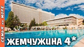 отель Жемчужина в Сочи: Бассейн, Пляж, Территория  Бассейн Сочи с морской водой