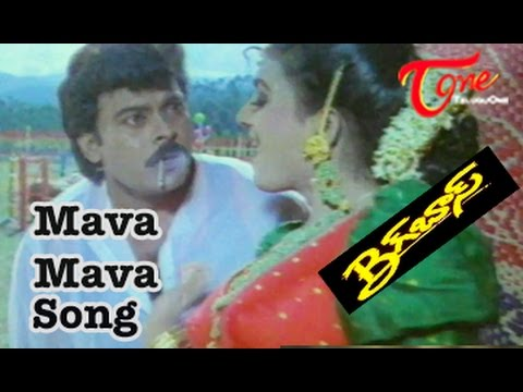 Big Boss‬ Movie Songs || Mava Mava Song...