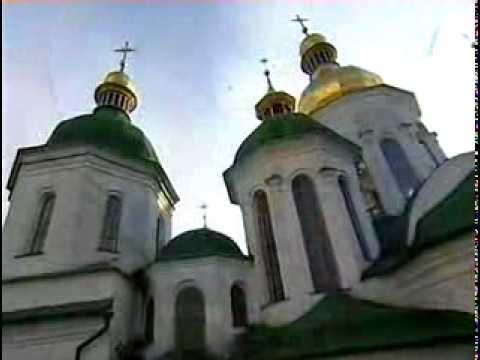 Украина. Киев. Собор Святой Софии.