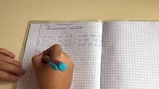 Уроки с Ксюшей математика Моро 3 класс стр 39, зад 3, зад 4