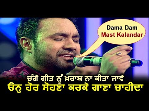 Lakhwinder Wadali   old song  Special...