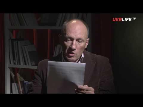 """Юрий Левитанский """"Я"""