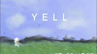【卒業ソング】いきものがかり「YELL」 / Instrumental、歌詞入り【MIDI】