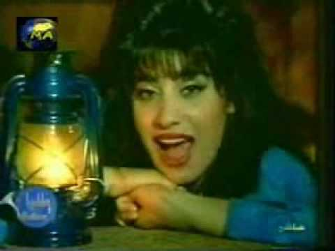 najwa karam ana mafeye 1994
