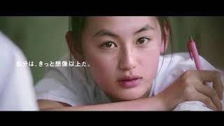 増田惠子 - 夢までの時間