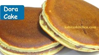Dora Cake Recipe | Pancake Sandwich with Chocolate | Easy and Quick Kids Recipe | kabitaskitchen