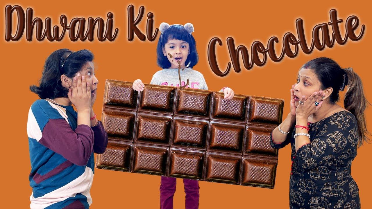 Dhwani Ki Chocolate   Comedy Story   Family Short Movie   Cute Sisters