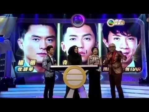 Shila at TVB Star Awards Malaysia 2015 TVB馬來西亞星光薈萃頒獎典禮2015 (prize giving part) - YouTube