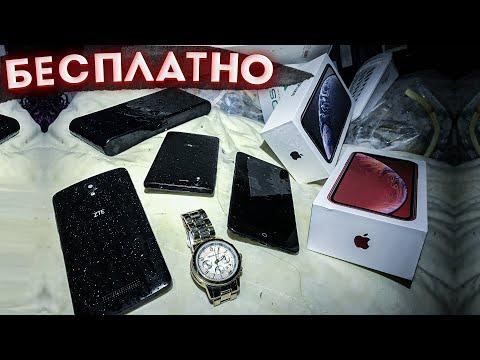 Нашёл телефоны и ЗОЛОТЫЕ часы MICHAEL KORS | ОБЗОР НАХОДОК из МУСОРНЫХ БАКОВ