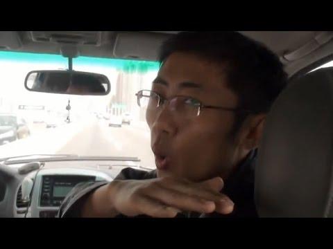 Основы китайского языка. Прикол!