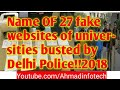 Name OF 27 fake websites of universities busted by Delhi Police!!2018
