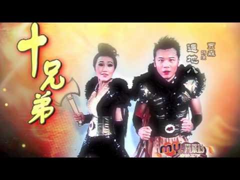 《MY FM台庆之万众13盛世天下》Astro宣传片4-奀皮四