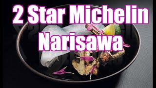 2 Star Michelin Narisawa in Tokyo Japan - MUST TRY!!!!