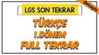 Türkçe 1.Dönem Full Tekrar (Detaylı)  LGS Son Tekrar Programı
