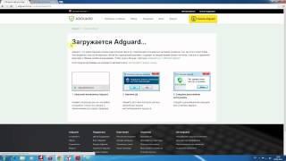 Программа для блокировки всей рекламы в интернете!(, 2014-02-08T14:57:21.000Z)