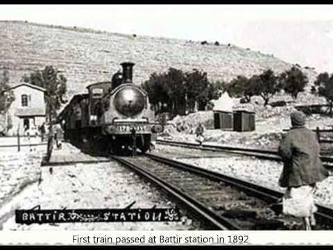 Palestine Railways, Battir Station Part 1, British Mandate Train