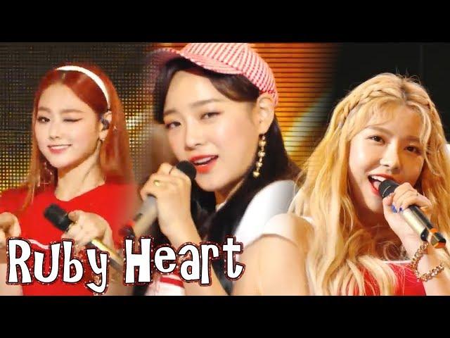 [Hot Debut] gugudan SEMINA - Ruby Heart ,구구단 세미나 - 루비하트 Show Music core 20180714