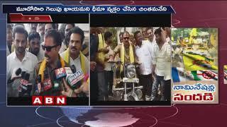 AP Elections 2019 | Chintamaneni Prabhakar files nomination | ABN Telugu