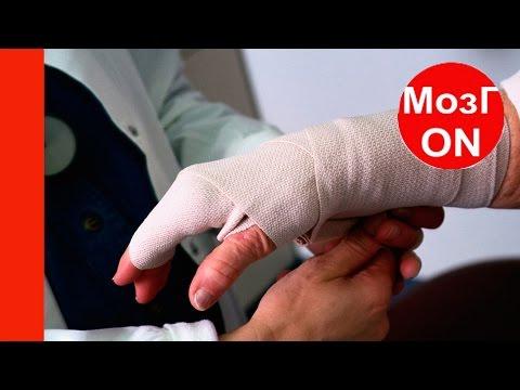 Что делать, если отрезали кусочек пальца