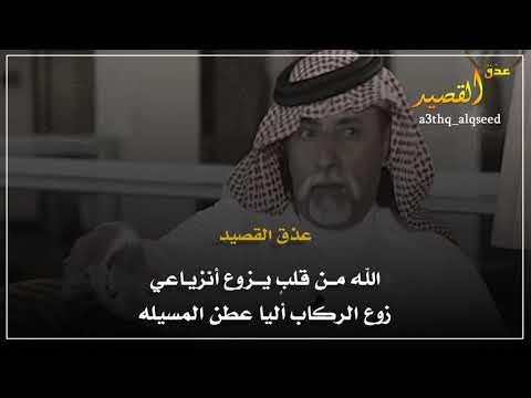 الشاعر مصلح بن عياد - يالله يا رافع سماك ارتفاعي - قصيدة قويه بدون موسيقى