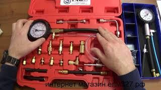 Обзор манометров для измерения давления топлива