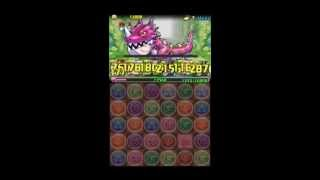 Repeat youtube video パズドラ ケリ姫コラボ(テクニカル)姫の庭園 超級 攻略