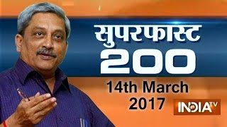 Superfast 200 | 14th March, 2017 ( Part 1 ) - India TV